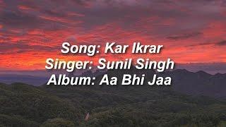 Song: Kar IkrarSinger: Sunil SinghAlbum: Aa Bhi JaaFor Lyrics and Chords Visit- http://www.indianchristianlyrics.in/Add Me on Facebook- http://bit.ly/amanronilFBFollow Me on Twitter- http://bit.ly/amanronilTWTFollow Me on Instagram- http://bit.ly/amanronilInsta