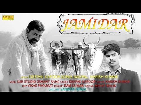 Video Jamidar | Deepak Kapoor,Soniya Nagpal,Harish Kumar | Latest Haryanvi Song 2018 download in MP3, 3GP, MP4, WEBM, AVI, FLV January 2017