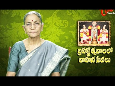 History of Brahmotsavam Festival || By Dr Anantha Lakshmi