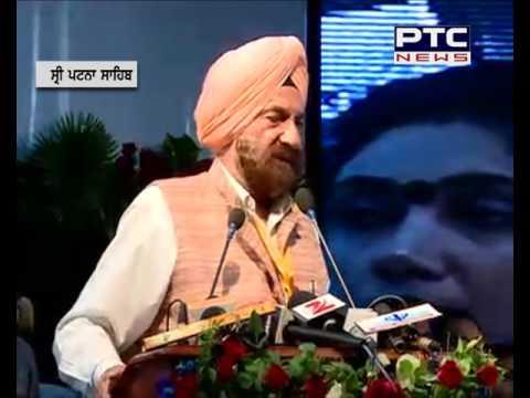 CM Badal attends International Sikh Conclave at Patna Sahib