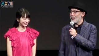 中島哲也監督、役所広司、小松菜奈/『渇き。』製作発表会見
