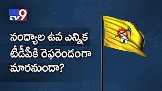 Nandyala byelection a referendum on TDP rule ? - TV9