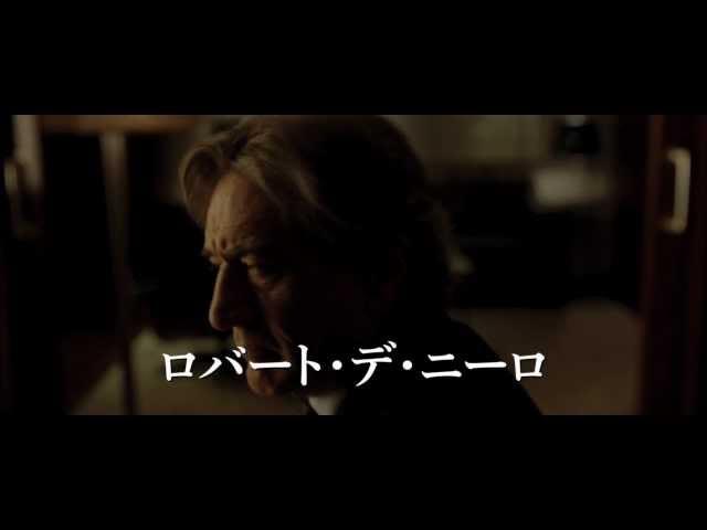 映画『レッド・ライト』予告編