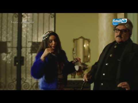 """""""عزمي وأشجان"""": سمير غانم يرقص على مهرجان """"لأ لأ"""""""