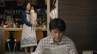 """映画『体操しようよ』本編映像/定年お父さんへ、娘からまさかの""""親離れ""""宣言!?"""