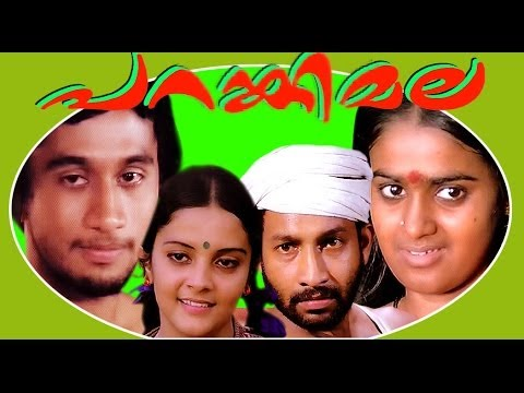 Parankimala | Superhit Malayalam Movie | Nedumudi Venu