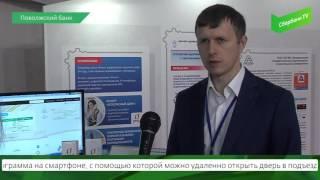 Каспийский технологический форум в Астрахани. 2016. Реал Астрахань