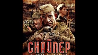 Nonton Sniper Weapon Of Retaliation  2009  Partea 1   Lunetistul  Arma R  Zbun  Rii Film Subtitle Indonesia Streaming Movie Download