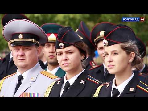 Волгоградская академия МВД отметила 50 летний юбилей. Выпуск от 12.10.2017