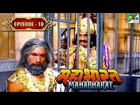 आकाशवाणी - कैसे होगा कंस का मृत्यु? | Mahabharat Stories | B. R. Chopra | EP – 10