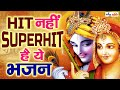 Mujhe Apna Bana Legi Kishori Radhika Rani || Latest Bhajan of Radha Rani 2016 || Dheeraj Bawra Mp3 Song