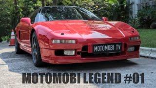 Video Honda NSX Generasi Pertama | MotoMobi Legend #01 MP3, 3GP, MP4, WEBM, AVI, FLV September 2018