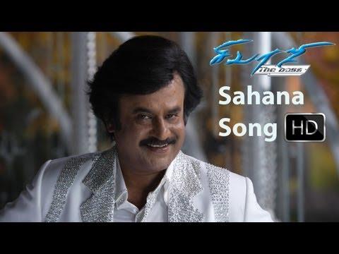 Sahana Sivaji The Boss Bluray 1080p Hd Song; Rajini,Shriya
