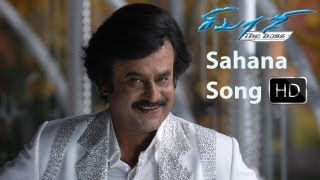 Video Sahana Sivaji The Boss Bluray 1080p Hd Song; Rajini,Shriya MP3, 3GP, MP4, WEBM, AVI, FLV Juli 2018