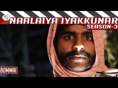 Bommai-Tamil-Short-Film-by-Santhosh-Vishal-Chandrashekhar-Naalaiya-Iyakkunar-3