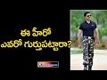 Hero Venkat In New Look || ఈ హీరో ఎవరో గుర్తుపట్టారా || Top Telugu Media