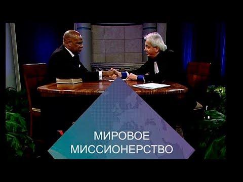 Как выйти из нищеты -  Бенни Хинн и Джонатан Макнайт - DomaVideo.Ru