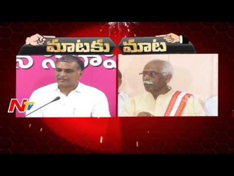 TRS Minister Harish Rao Vs BJP Leader Bandaru Dattatreya