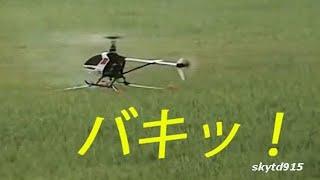 Practicing RC helicopter ラジコンヘリコプター初心者の練習