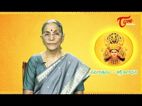 Significance of Navaratri & Shakti Worship || By Dr Anantha Lakshmi