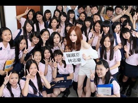 ♡♥ 王心凌 Cyndi Wang 尋找淑芬與志豪活動VCR ♥♡