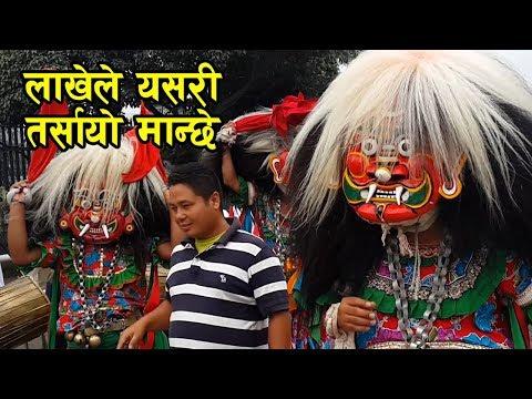 (Newari Cultural Dance | Lakhe Dance - Duration: 6 minutes, 7 seconds.)