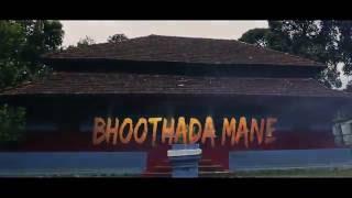 ಭೂತದ ಮನೆ - ಕನ್ನಡ ಸಿನಿಮಾ ಟ್ರೈಲರ್ Bhoothada Mane Kannada Cinema Tailer - Latest