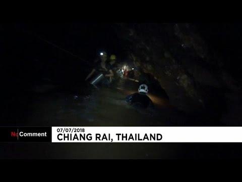 Ταϊλάνδη: Μέσα στην σπηλιά με τους δύτες