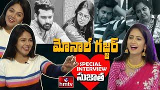 Monal Gajjar Full Interview with Jordar Sujatha | Bigg Boss4 Monal Akhil
