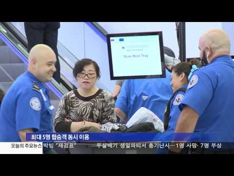 연휴 최대인파 예상, 공항 대비 11.18.16 KBS America News