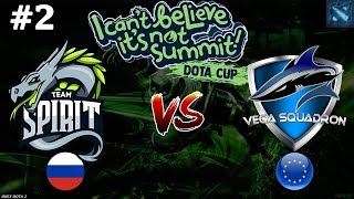 Spirit vs Vega #2 (BO2) | I Can't Believe It's Not Summit!