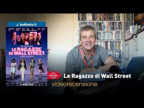 Cinema | Roma 2019 - Le Ragazze di Wall Street, di Lorene Scafaria | RECENSIONE