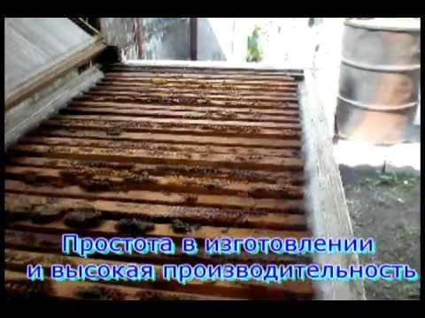 Воскотопка с холодильника.аvi - DomaVideo.Ru