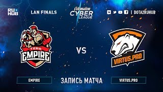 Empire vs Virtus.Pro, Adrenaline Cyber League, game 2 [Jam, CrystalMay]