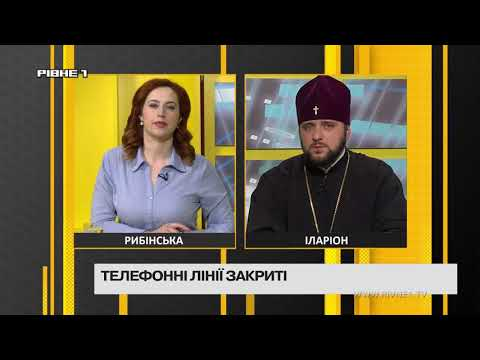 """Без цензури: """"Міжконфесійні конфлікти на Рівненщині"""" [ВІДЕО]"""