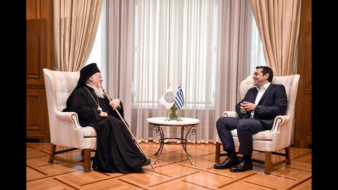Συνάντηση με τον Οικουμενικό Πατριάρχη κ.κ. Βαρθολομαίο