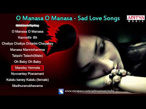 Video Break-Up Love Songs || Telugu Sad Songs download in MP3, 3GP, MP4, WEBM, AVI, FLV January 2017
