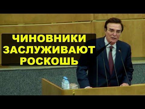 Обнаглевший депутат Максимов А.А.