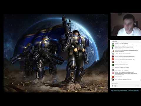 Играем в StarCraft: Remastered (Стрим)