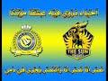 نشيد نادي النصر الرسمي للمنشد   خالد البوعلي      منتديات شبكة العالمي 2