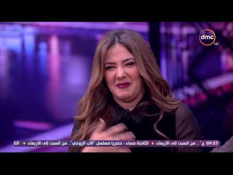 تعرف على الأغنية التي تغنيها دنيا سمير غانم لابنتها قبل النوم