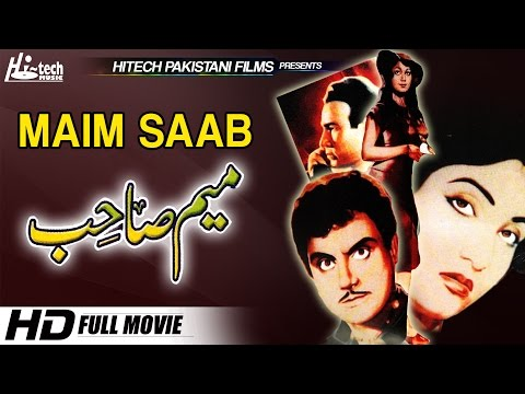 Video MEM SAAB B/W  (FULL MOVIE) - AKMAL & MAZHAR SHAH - OFFICIAL PAKISTANI MOVIE download in MP3, 3GP, MP4, WEBM, AVI, FLV January 2017