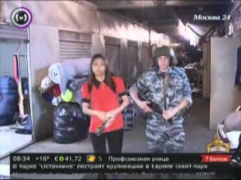 Под бывшим Черкизовским нашли подземный город