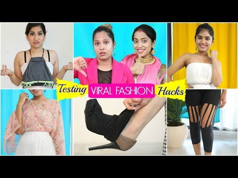Testing VIRAL FASHION Hacks | #Beauty #Fun #ShrutiArjunAnand #Anaysa