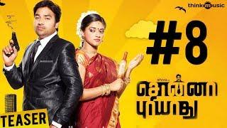 Sonnaa Puriyaadhu Teaser 8