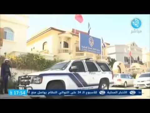 برسم النظام: هل سيشهد البحرينييون انفراجات سياسية مع اقتراب العام الجديد؟