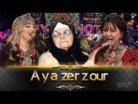 نوميديا  والنجمة حسيبة عمروش في ديو رائع-Aya Zerzour-numidia lezoul & hasiba amrouche