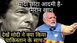 Download Video Answer to Imran Khan by Modi- Aaj ki Taza Khabar MP3 3GP MP4