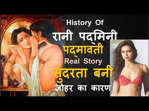 Video Real Story Padmavati Trailer Animated Rani Padmini Bigraphy- इतिहास की  सबसे खतरनाक जोहर  की घटना  - download in MP3, 3GP, MP4, WEBM, AVI, FLV January 2017