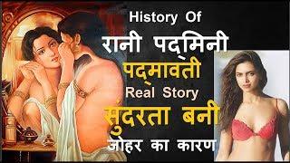 Video Real Story Padmawati Rani Padmini Bigraphy-Animated Trailer- इतिहास की  सबसे खतरनाक जोहर  की घटना  - MP3, 3GP, MP4, WEBM, AVI, FLV November 2017